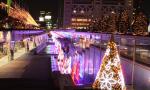 東京ドームシティー